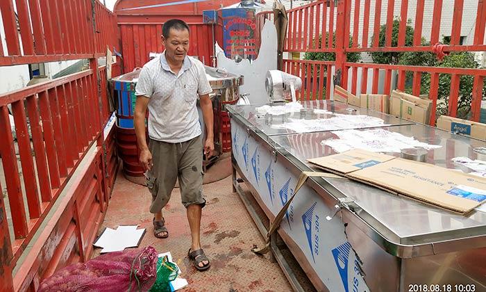 张华的威廉希尔娱乐平台粮食威廉希尔威廉希尔下载专车发货中
