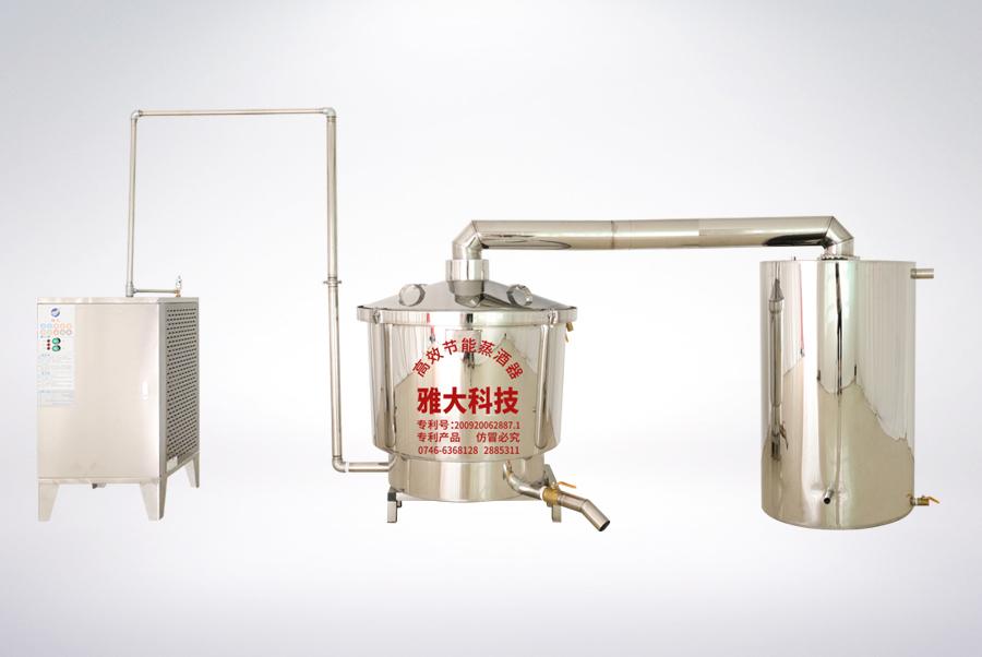 雅大第九代电加热酿酒设备