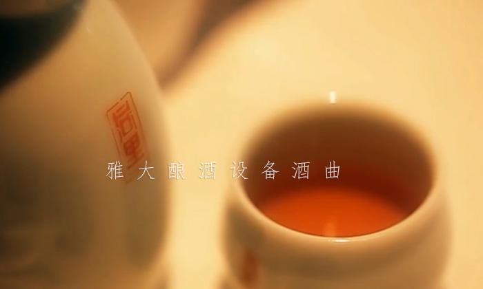 21-菊花糯米酒4