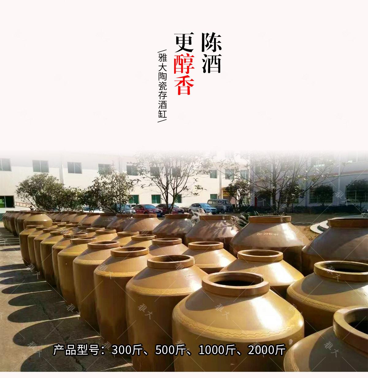 陶瓷缸PC_05