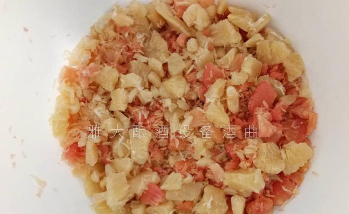 12.1柚子酿酒技术——打碎