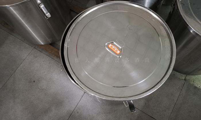 10.21柚子酿酒技术-发酵