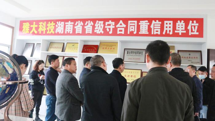 7省、市质量发展工作调研组专家及市区领导参观雅大荣誉展厅