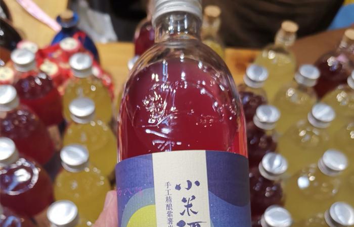 10.13紫薯黄酒