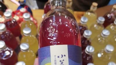 用酿酒小设备酿造紫薯黄酒时多一道工序,口感瞬间提升!