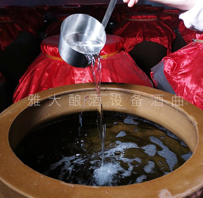 4.23长链脂肪酸酯类含量比较低,加水不会出现浑浊