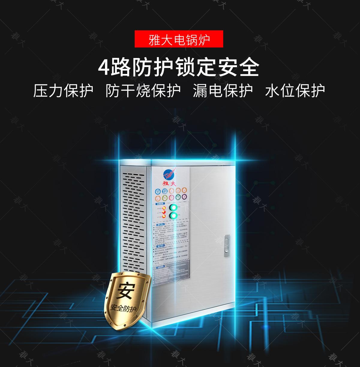 电设备pc_03