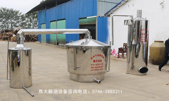 9.11 500斤不锈钢酒厂酿酒设备