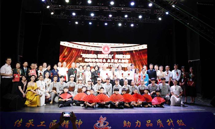 14活动盛典大合影