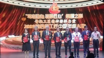 雅大智能从北京捧回两项全国大奖