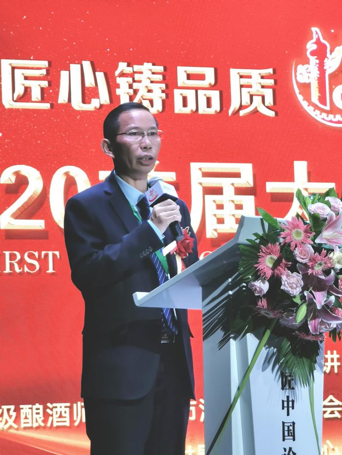 1雅大智能董事长胡顺开参加盛会现场演讲