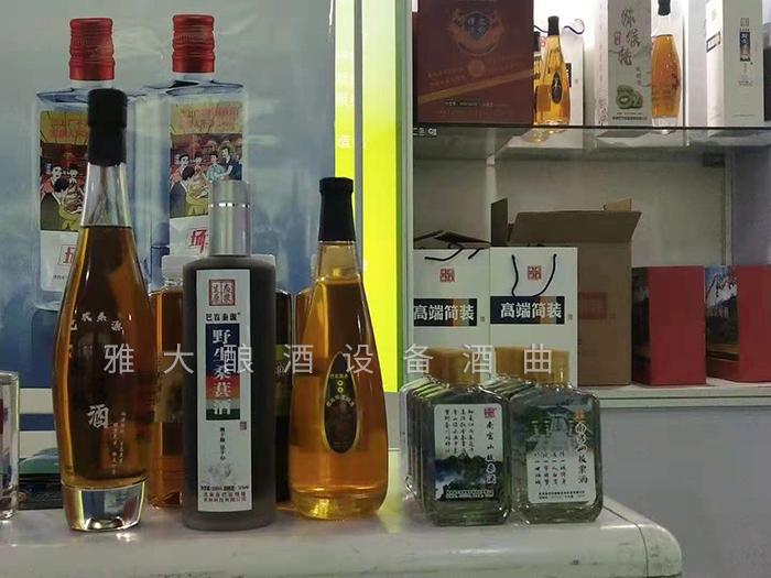4.23适合不同人群的各种特色酒