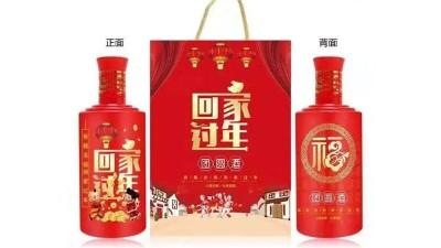 纯粮酿酒设备酿造的春节定制酒,用陶瓷瓶还是玻璃瓶好?