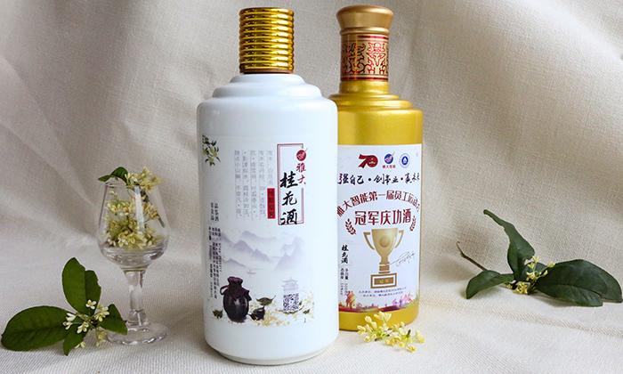 12.23雅大年会冠军庆功酒