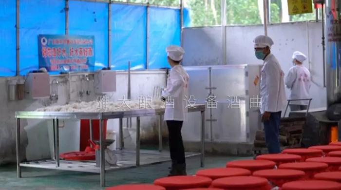酿造大米酒