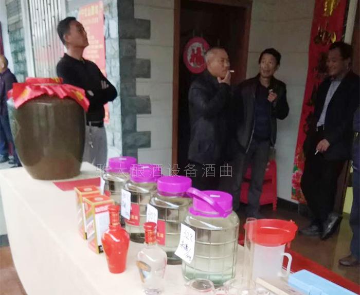 11.10宁红山酒坊品酒会现场1