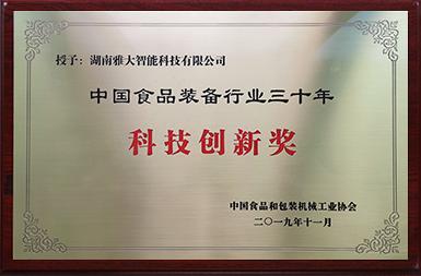 全国科普惠农兴村先进单位