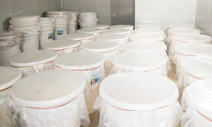 食品级密封塑料发酵桶
