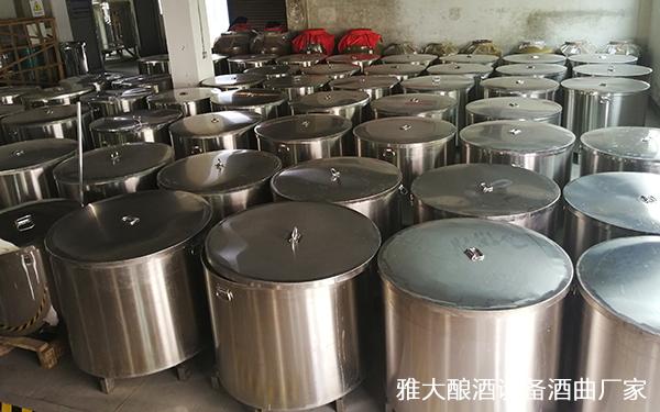 不锈钢桶发酵