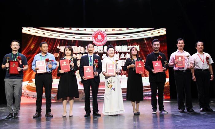 2019中国酿酒设备行业新标杆品牌奖 领奖现场