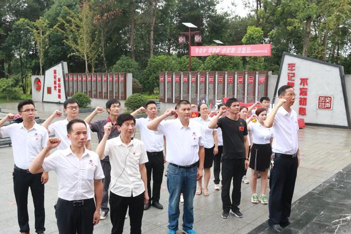 雅大党支部书记胡顺开同志带领党员重温入党誓言