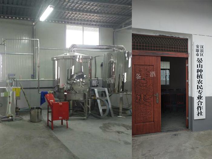 11.10 800斤白酒酿酒设备
