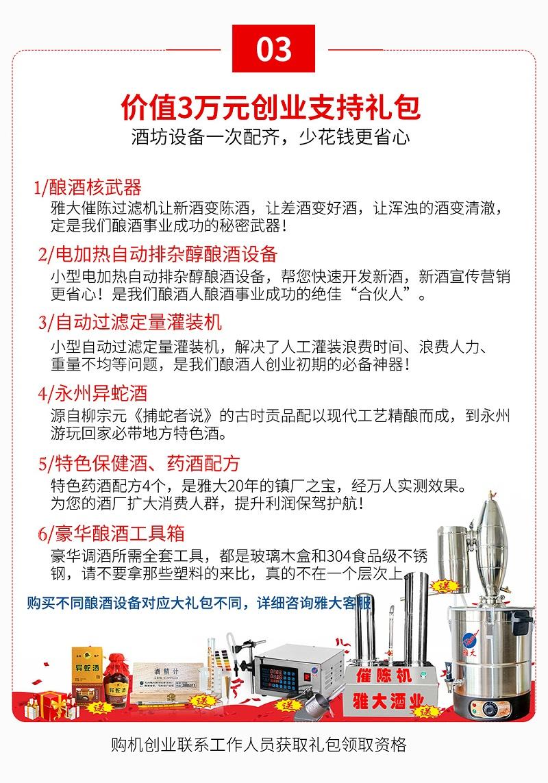 技术页面手机_05