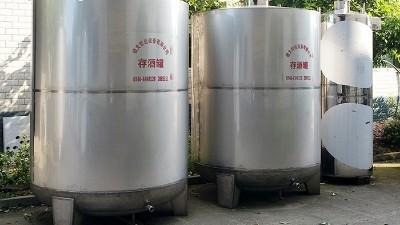 茅台镇一储酒罐破裂损失几十万,不锈钢储酒罐到底怎么选?