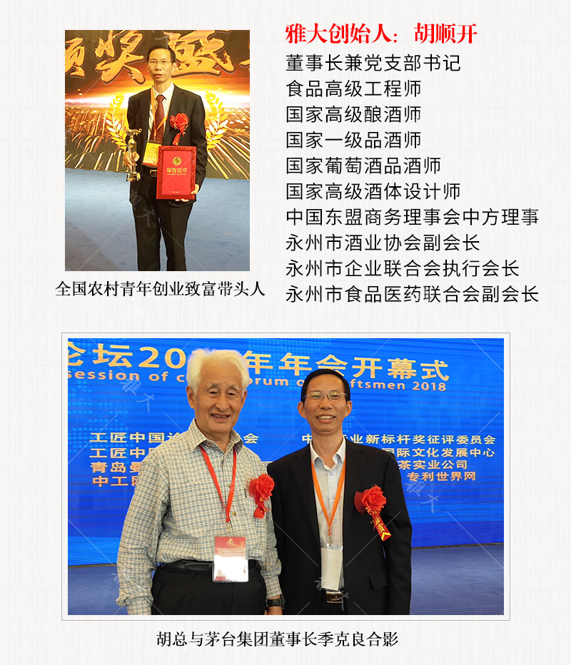 最新大型酿酒设备详情中国风_10