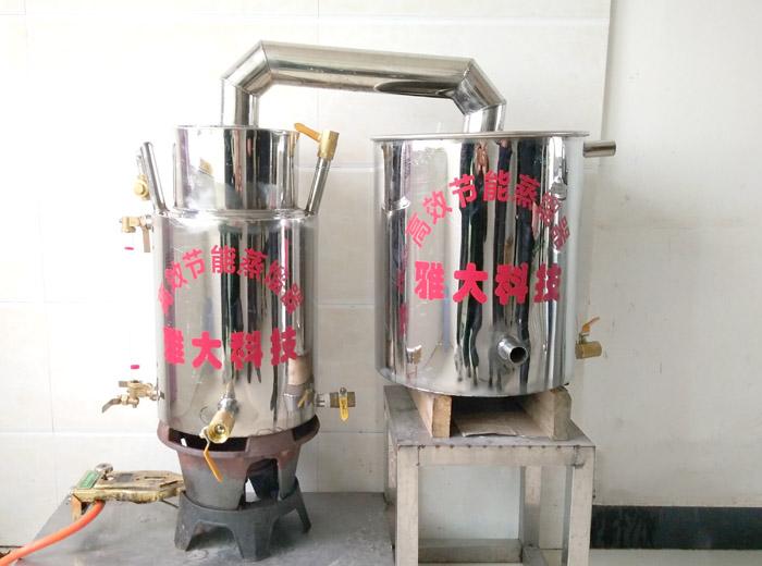 9.22雅大小型宣传酿酒设备