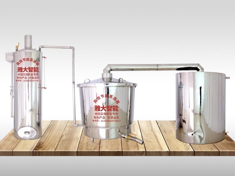 雅大大型酒厂酿酒设备