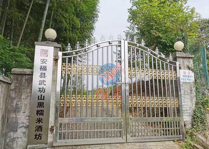 10.11武功山黑糯米酒坊正门