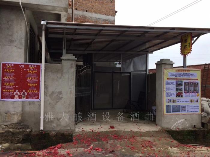 8.18广西李树刚将老房子改造成酒坊,投入3万