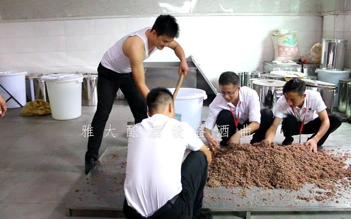 3.17帮学员研发五色米酒