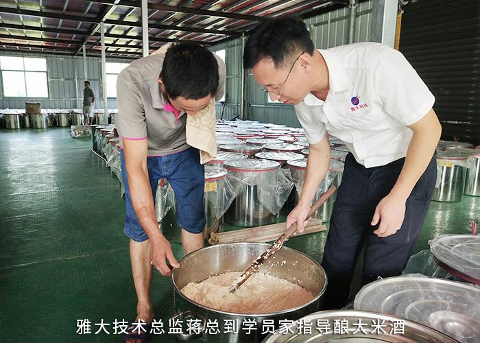 3.17雅大技术总监蒋总到学员酒厂指导酿大米酒