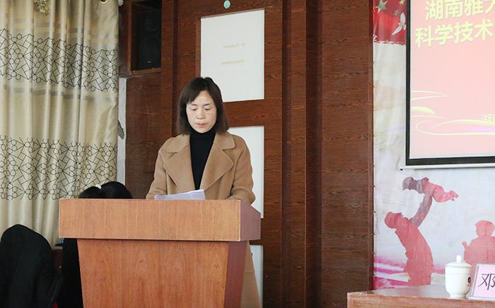 永州市零陵区科协党组书记、主席王梅芳同志发表讲话