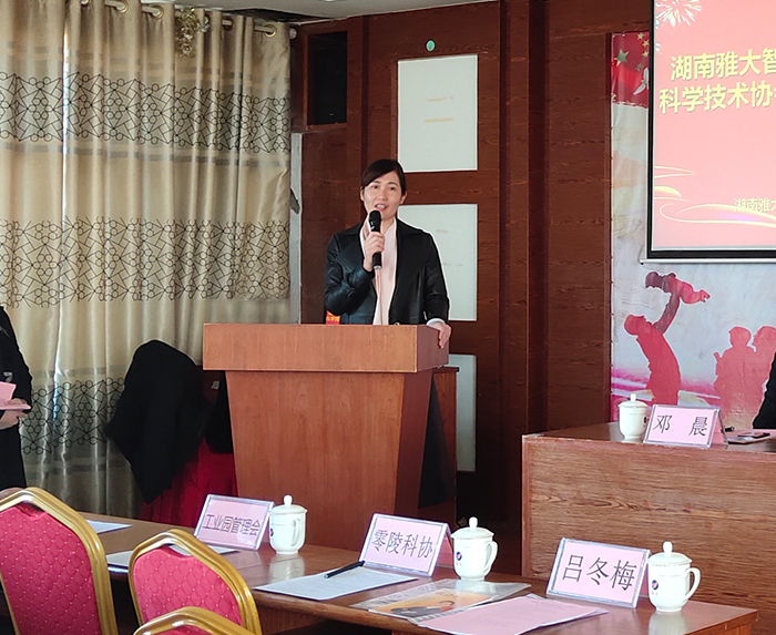 零陵工业园区管委会副主任、非公企业党委书记朱阳辉发表讲话