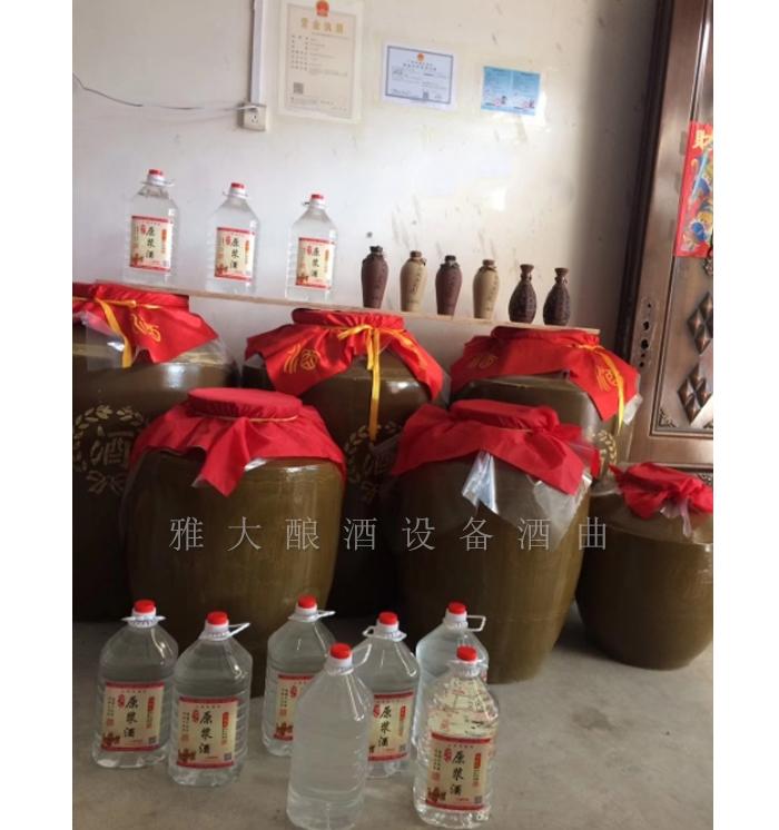 4.9雅大学员李树刚酿造的低度大米白酒