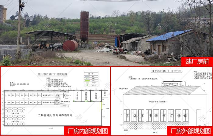 95蒋建明老师帮忙规划厂房并上门指导建厂