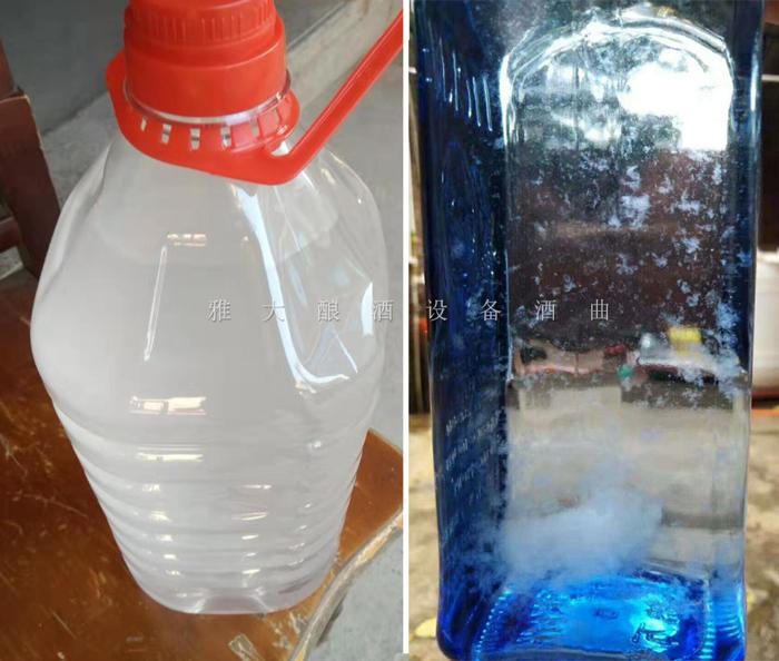 4.9白酒降度后出现浑浊-白色沉淀物