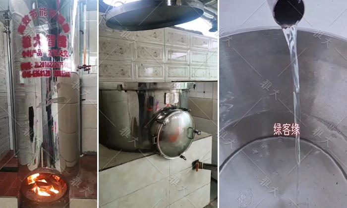 10.11刘哥订购的200斤烧酿酒设备