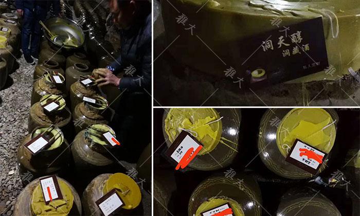 引进大型酿酒设备,酒旅融合,依托溶洞优势资源打造特色洞藏酒 9