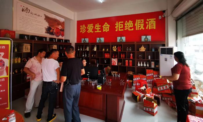 1.5小型酿酒设备酒坊开业