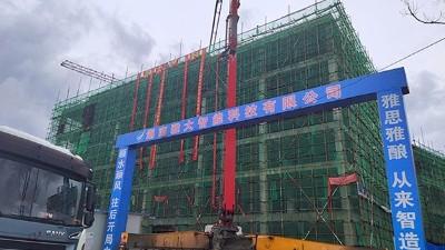 匠心建造 新厂落成 ——恭贺雅大智能新建厂房封顶大吉