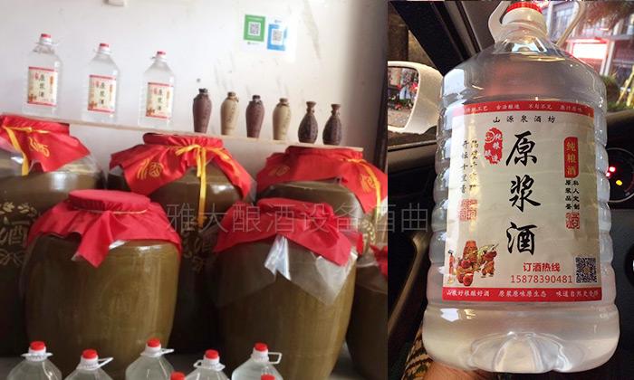 每天用酿酒蒸馏设备加工200斤大米都供不应求