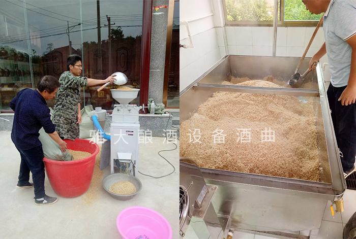 7.14酿酒的粮食自己种,米自己碾