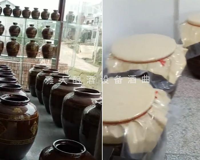 7.14陶缸发酵,牛皮纸封坛