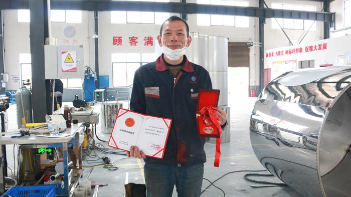 永州市劳动模范荣誉证书0